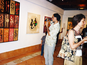 fourseason exhibition